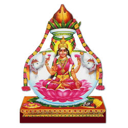 Sri Gajalakshmi, 12 inches