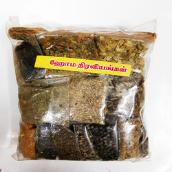 Sri Mangala vilas Herbals set packet