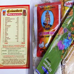 Sri Mangala vilas Abisega Materials