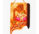 Ghasitaram Mothers Day Gifts Orange Ganesha Hanging