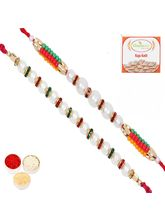 Punjabi Ghasitaram Set Of 2 Pearl Rakhi, Only Rakh...