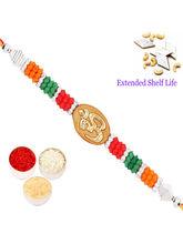 Punjabi Ghasitaram Rakhi Thread, only rakhi