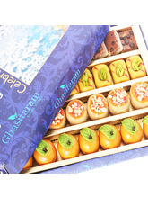 Punjabi Ghasitaram Diwali Gifts Sweets Kaju Sweets Assorted Box, 200 gms