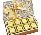 Punjabi Ghasitaram Diwali Sugarfree Chocolates Grey 8 pcs Sugarfree Chocolate Box