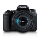 Canon EOS 77D (EF-S 18-135mm IS USM) DSLR Kit