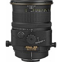 Nikon MICRO NIKKOR 85mm F2.8D PC W/CL75
