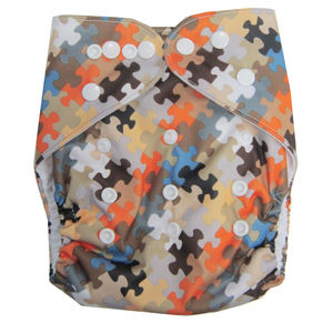 All In One Reusable Diaper-1pk, baby neutral