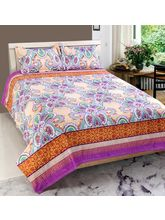 Welhouse India Premium 3D Double Bed Sheet With 2 Pillow Cover (TRT-038), multicolor