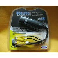 Real Time 4 Channel USB AV DVR Video Capture Grabber Surveillance System+ Audio