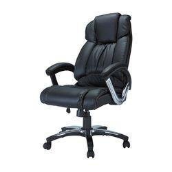 Trenvi Hb Office Chair,  black