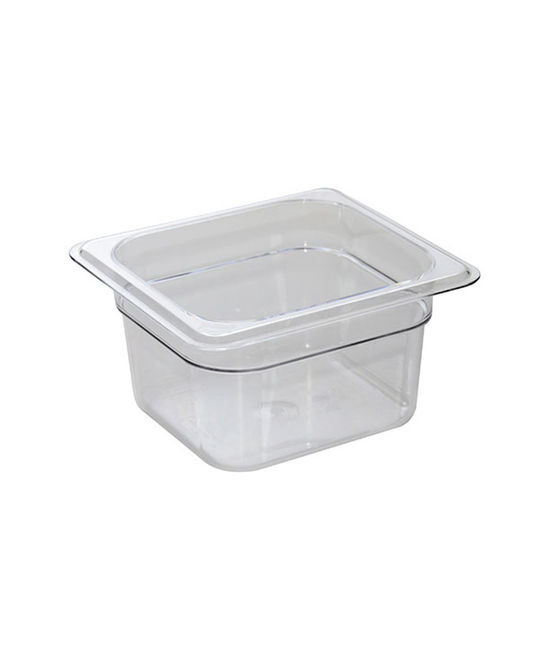 Food Storage GN Pans 2.2 Litre
