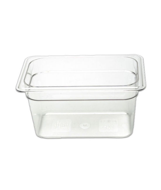 Food Storage GN Pans 3.7 Litre