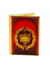 Giftacrossindia Gold Plated Aarti Sangrah Book (GAICOU0198)