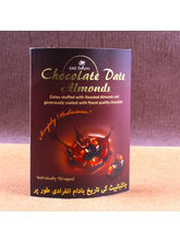 Giftacrossindia Chocolate Date Almonds (GAICOU0030)