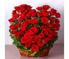 Giftacrossindia Fifty Red Roses Heart Shape Basket Arrangements (GAIMPHD0089)