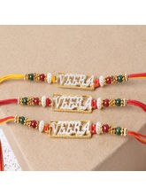 Giftacrossindia Three Set Of Veera Rakhi For Broth...