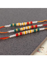 Giftacrossindia Pack Of Three Colorful Tiny Beads ...