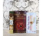 Giftacrossindia Double Rakhi With Chocolate Dates Almond And Ferrero Rocher Chocolate Pack