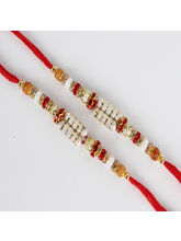 Giftacrossindia Set Of Two Shiny Rakhi