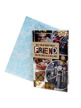 Giftacrossindia Friend Birthday Greeting Card (GAICOU0113)