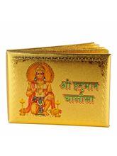 Giftacrossindia Gold Plated Hanuman Chalisa (GAICOU0200)