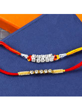 Giftacrossindia Set Of Two Diamond Rakhi