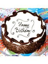 Giftacrossindia Birthday Black Forest Cake (GAICAK0023)