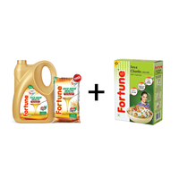 Combo of Rice Bran Health Oil 5 lt jar+ Nuggets 200 gm