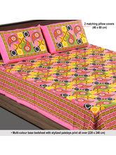 Aapno Rajasthan Multicolor Paisley & Circular Design Double Bedsheet (BS17913)