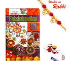Aapno Rajasthan Rakhi Card With Emotional Message & Rakhi, only rakhi