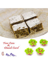 Aapno Rajasthan Anjeer Sugarfree Sweet