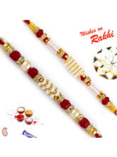 Aapno Rajasthan Set Of 2 Pearl Rakhis, Only Rakhi