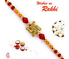 Aapno Rajasthan Aapno Rajasthan Red & Orange Beads & Swastik Motif Rakhi, only rakhi with 200 gms kaju katli