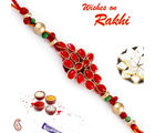 Aapno Rajasthan Beautiful Red & Golden Beads Rich Rakhi, only rakhi