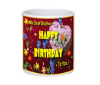 Net Data Express Happy Birthday Ceramic Mug (INFBEABTDWTRD1 123), multicolor