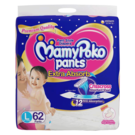 MamyPoko Pants Extra Absorb Diaper, 9 kg - 14 kg, large