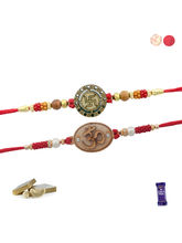 Siddhi Sales Set Of 02 Rakhis, Only Rakhi