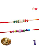 Siddhi Sales Mix Dryfruits With Set Of 02 Rakhis, ...