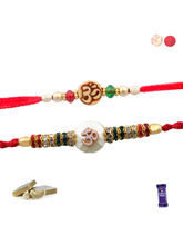 Siddhi Sales Set Of 02 Mauli Rakhis, Only Rakhi