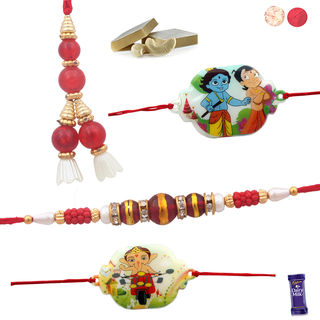 Siddhi Sales Set Of 4 Rakhi Gift For Family, Only ...
