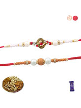 Siddhi Sales Buy Premium Rakhi With Dryfruits - 02...