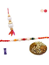 Siddhi Sales Buy Bhaiya Bhabhi Rakhi Gift With Dry...