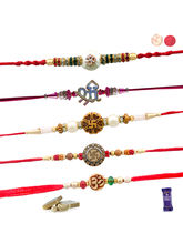 Siddhi Sales - Rakhi Set For Rakshabandhan, Only R...