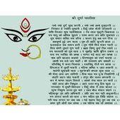 Durga, white