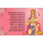 Hanuman, white