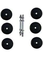 Star 20Kg Pure Black Steel Dumbells