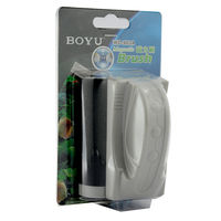 Boyu Magnetic Brush WD-903A - Glass Cleaner