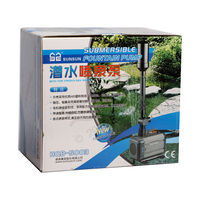 Sunsun HQB-5003 Submersible Fountain Pump