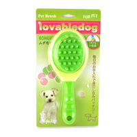 Easypets COATMaster Dog Grooming Hair Brush (Large) (Green)