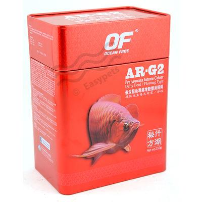 Oceanfree AR-G2 pro Arowana intense color - Arowana Food, large